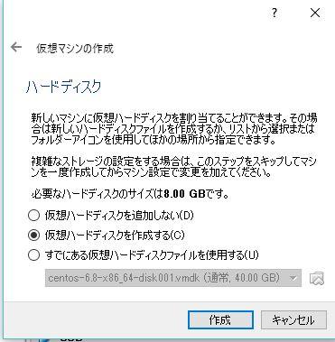 f:id:nonaka-katuma-hal:20180303142745j:plain