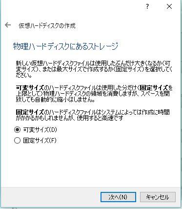 f:id:nonaka-katuma-hal:20180303143012j:plain