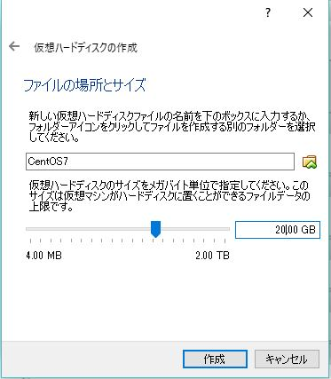f:id:nonaka-katuma-hal:20180303143057j:plain