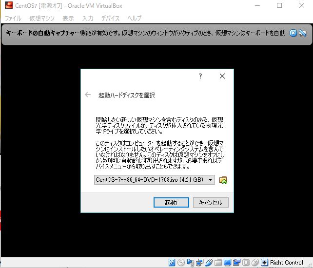 f:id:nonaka-katuma-hal:20180303144938j:plain