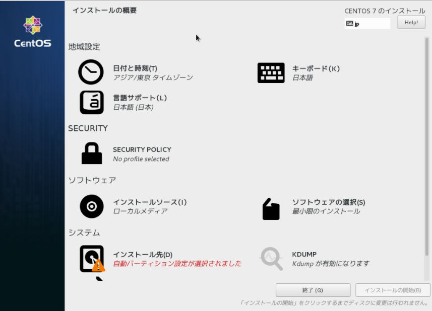 f:id:nonaka-katuma-hal:20180303162326j:plain