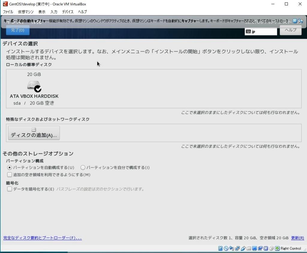 f:id:nonaka-katuma-hal:20180303162548j:plain