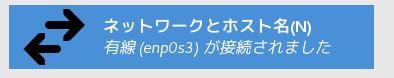 f:id:nonaka-katuma-hal:20180303164106j:plain