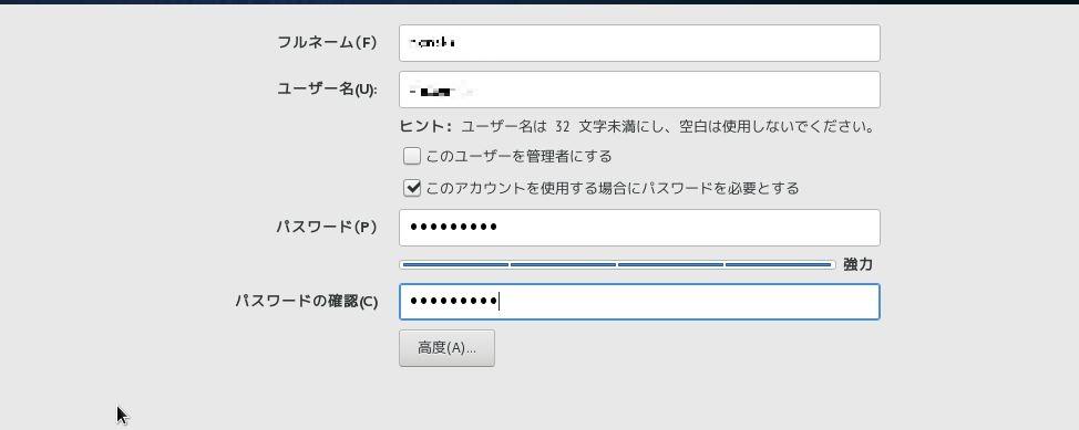 f:id:nonaka-katuma-hal:20180303164520j:plain