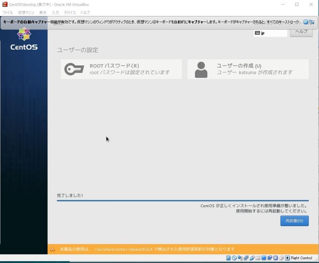 f:id:nonaka-katuma-hal:20180303165039j:plain