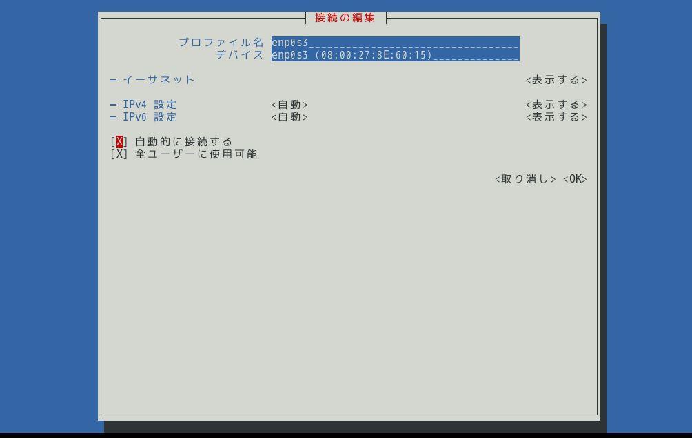 f:id:nonaka-katuma-hal:20180512135653j:plain