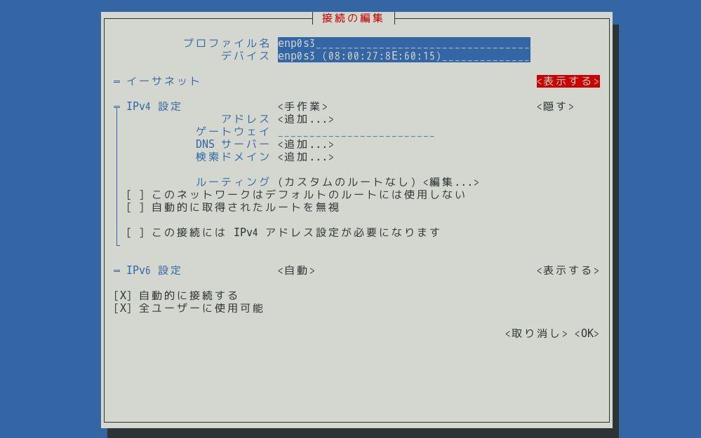 f:id:nonaka-katuma-hal:20180513120229j:plain