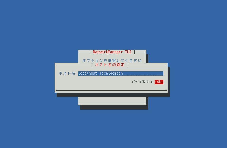 f:id:nonaka-katuma-hal:20180513121029j:plain