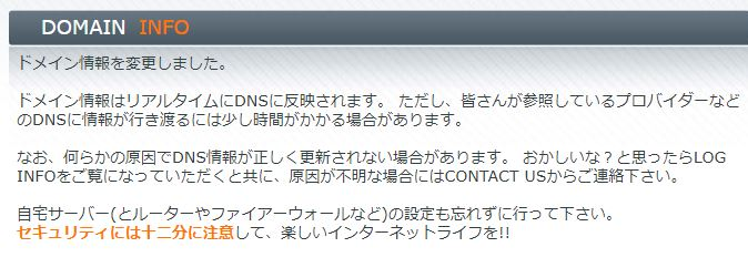 f:id:nonaka-katuma-hal:20180517233413j:plain