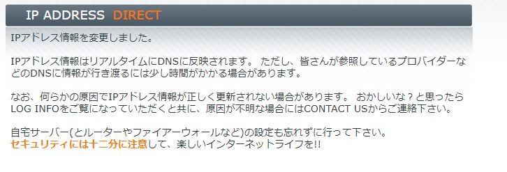 f:id:nonaka-katuma-hal:20180517235201j:plain