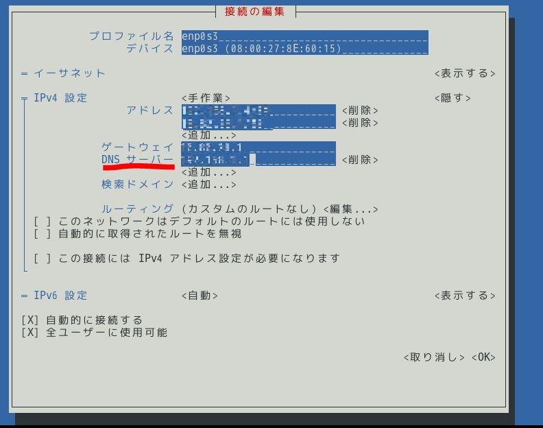 f:id:nonaka-katuma-hal:20180704003358j:plain