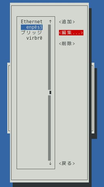 f:id:nonaka-katuma-hal:20180704003535j:plain