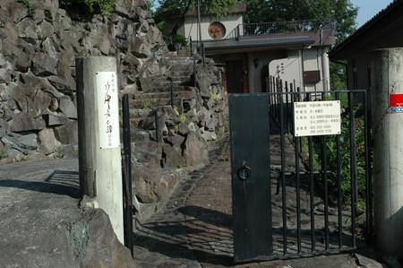 takenakaeitaro-haku