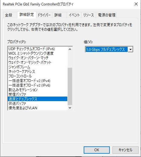f:id:nonakachin:20200601173027j:plain