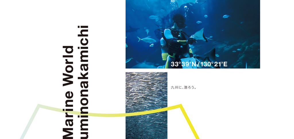 f:id:nonakakuniko1999:20170609164508j:plain