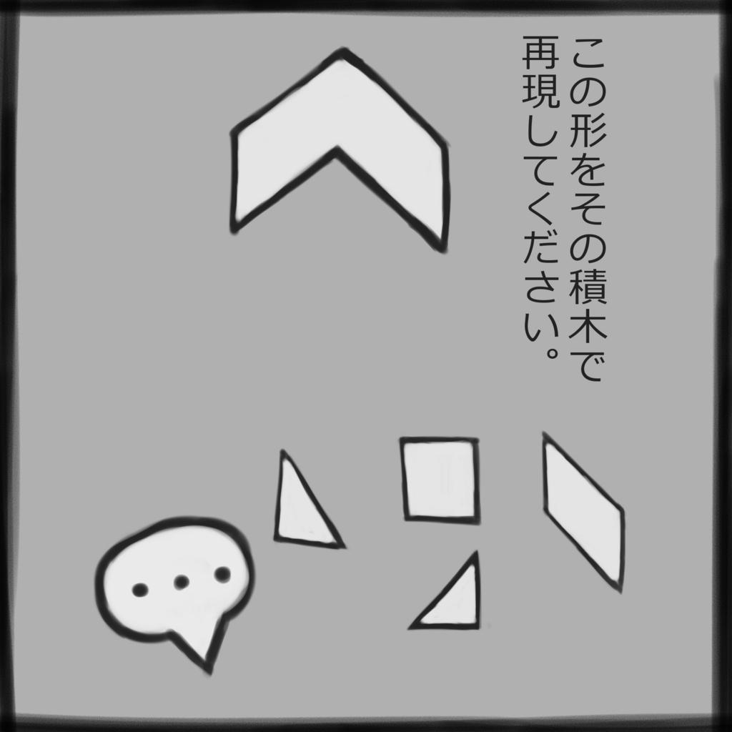 f:id:noname1234:20161024114929j:plain