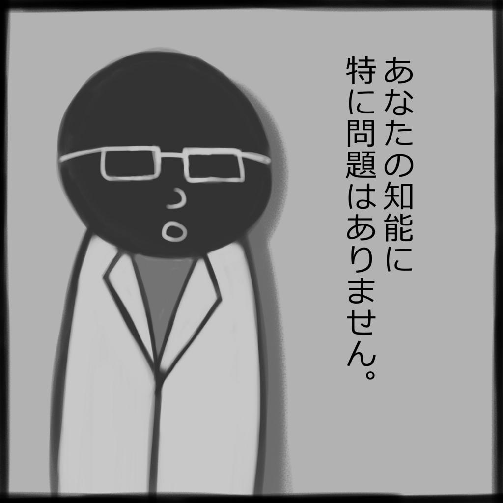 f:id:noname1234:20161024115058j:plain