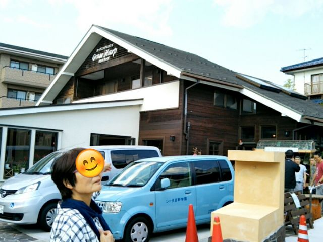 f:id:nonamed:20170618092006j:plain