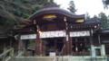 高麗神社です