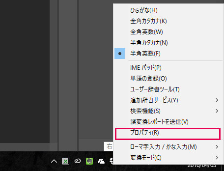 f:id:nonbei:20200113120011j:plain