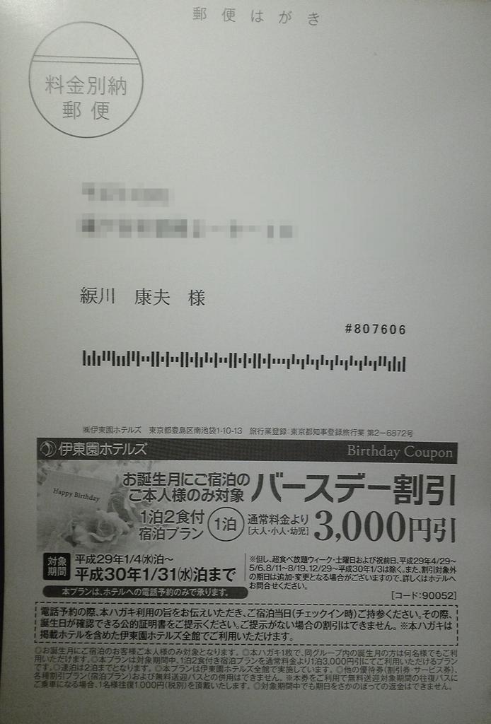 f:id:nonbemoji3:20170202104713j:plain