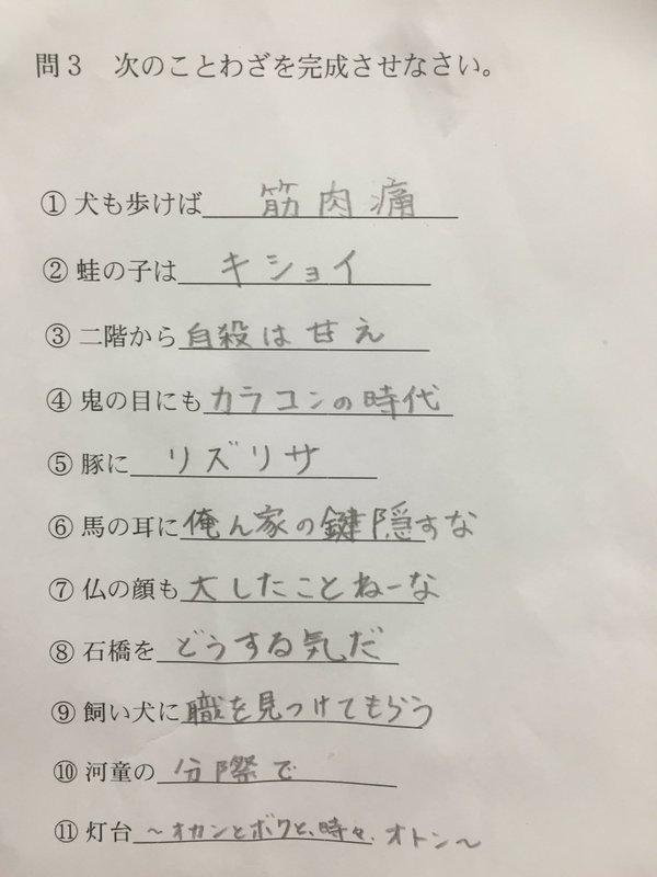 f:id:nonbemoji3:20171009232353j:plain