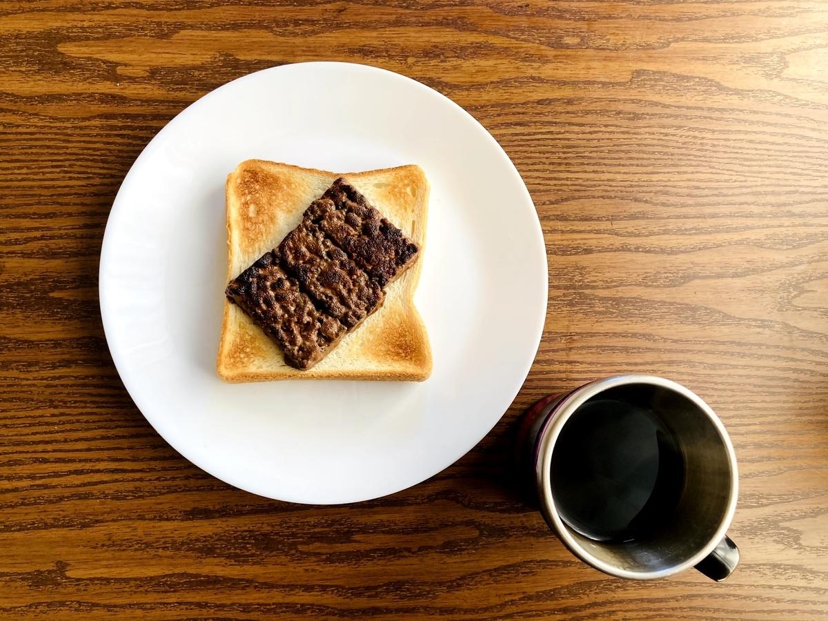f:id:nonbiri-coffee:20201111183833j:plain