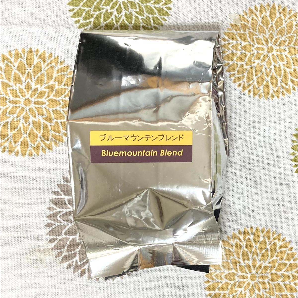 f:id:nonbiri-coffee:20201115154557j:plain