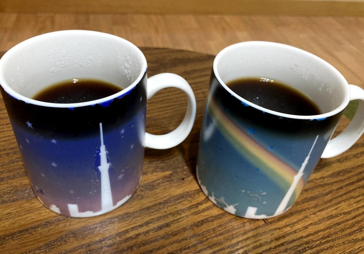 f:id:nonbiri-coffee:20201203211848j:plain