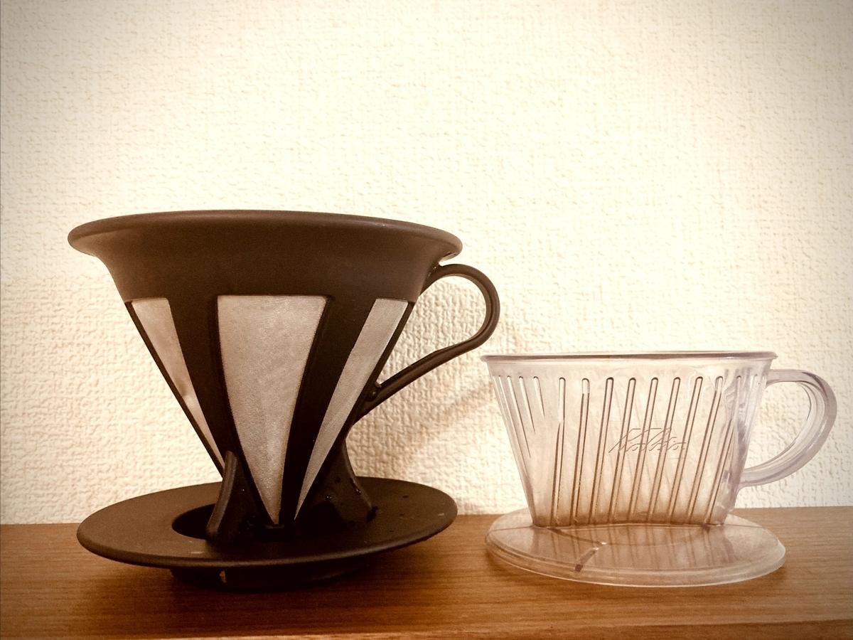 f:id:nonbiri-coffee:20201203211938j:plain