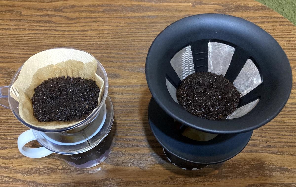 f:id:nonbiri-coffee:20201203211953j:plain