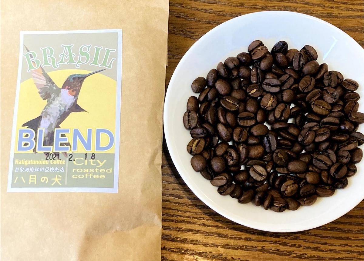 八月の犬コーヒー豆