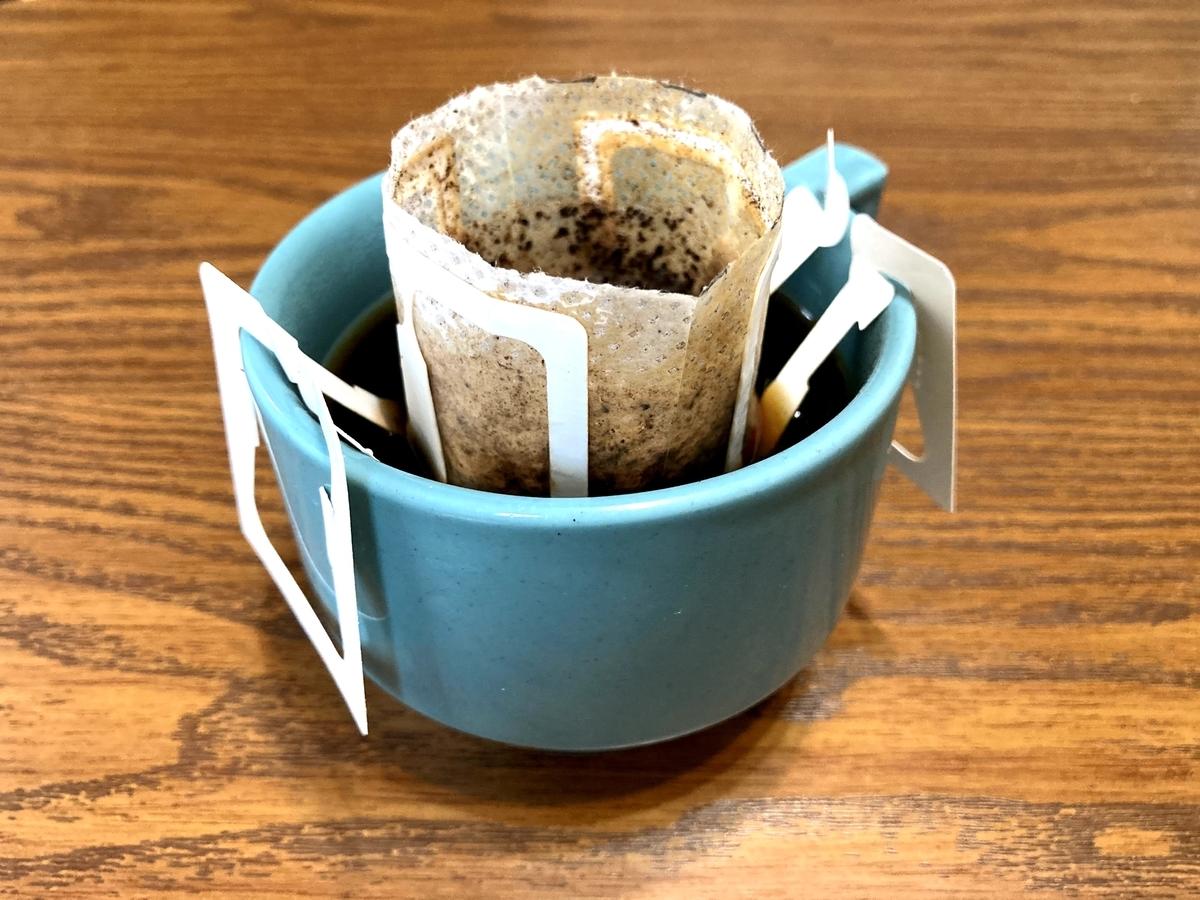 ライオンコーヒーのドリップバッグ(バニラマカダミア)飲んでみた感想!
