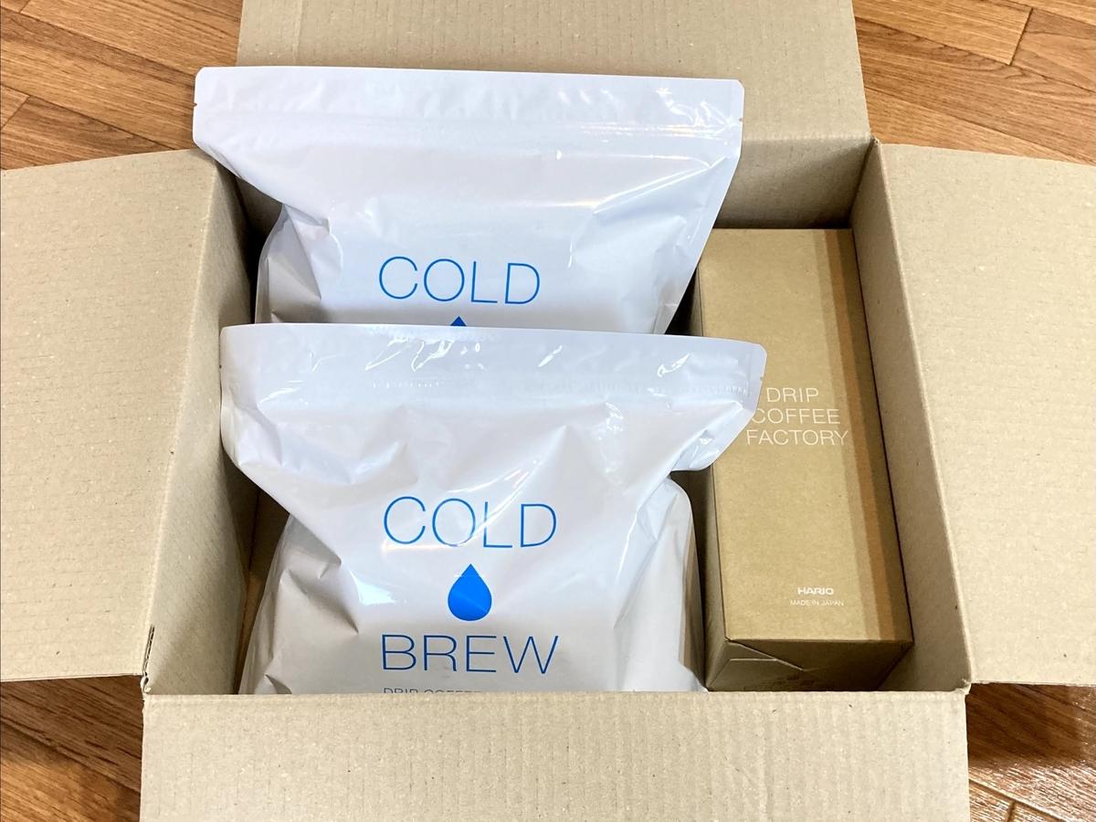 DRIP COFFEE FACTORYの水出しコーヒーセット