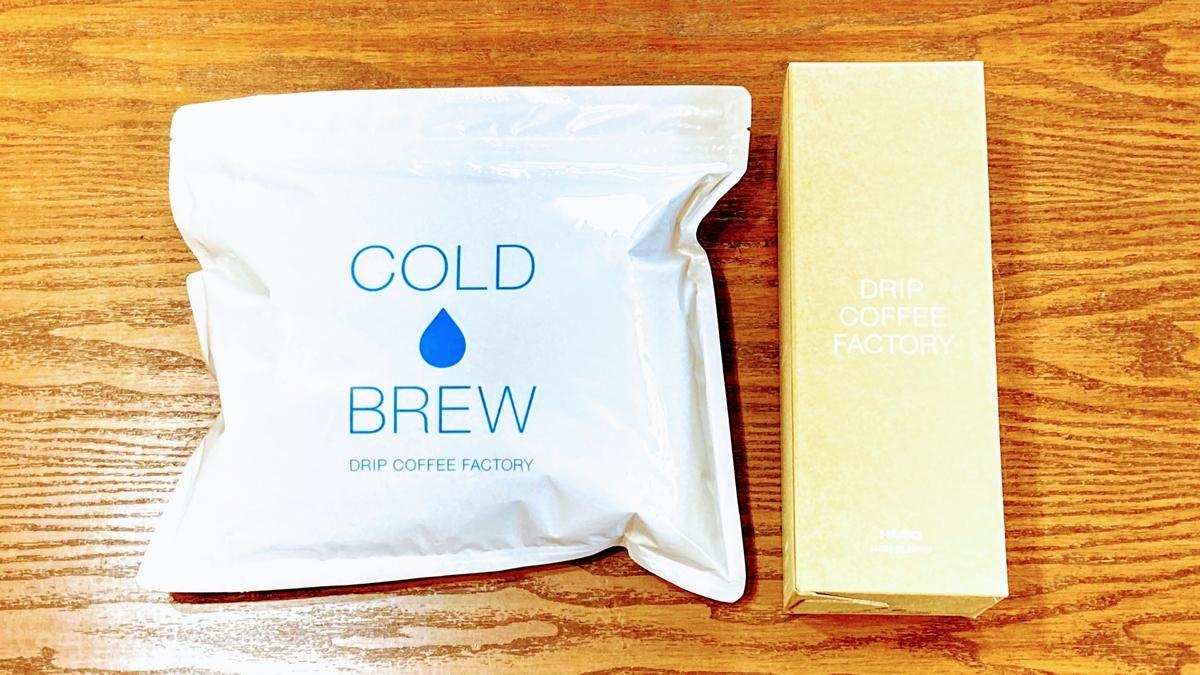 DRIP COFFEE FACTORYの水出しコーヒー&HARIOのポット