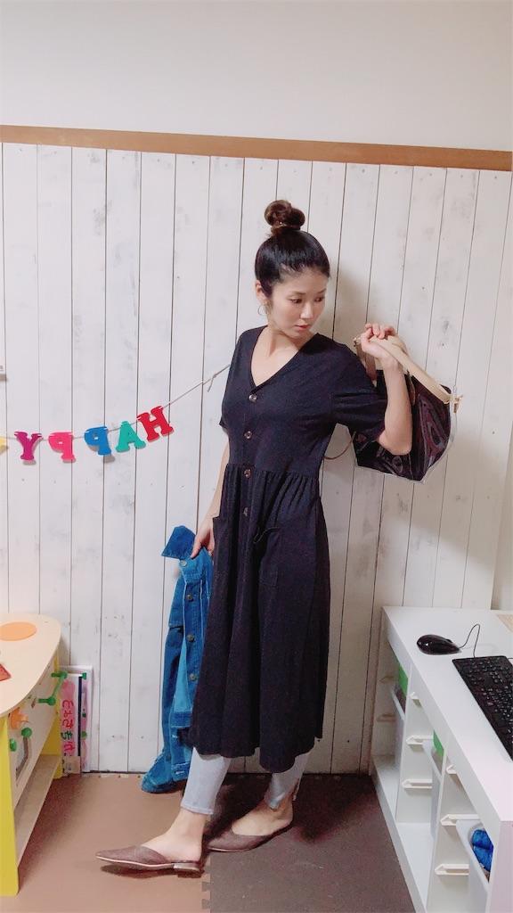 f:id:nonbiri_batako:20190420101444j:image