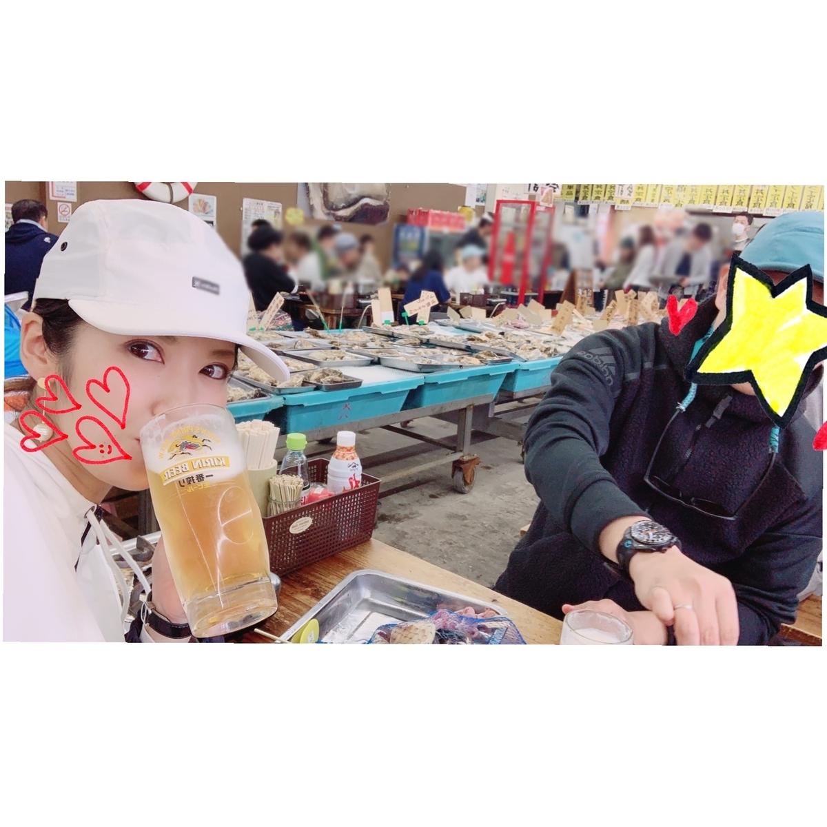 f:id:nonbiri_batako:20190422134935j:plain