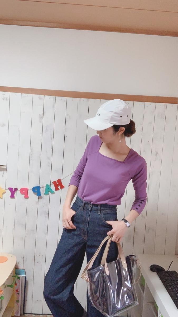 f:id:nonbiri_batako:20190425105143j:plain