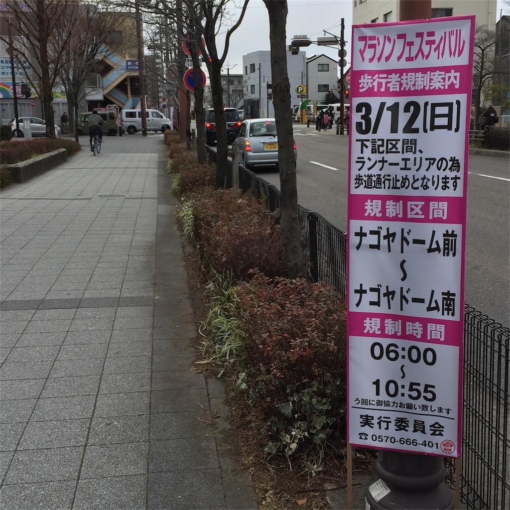 f:id:nonbiri_kamesan:20170125081825j:image