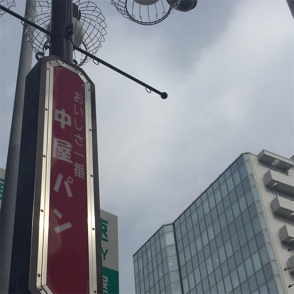 f:id:nonbiri_kamesan:20170126164232j:image
