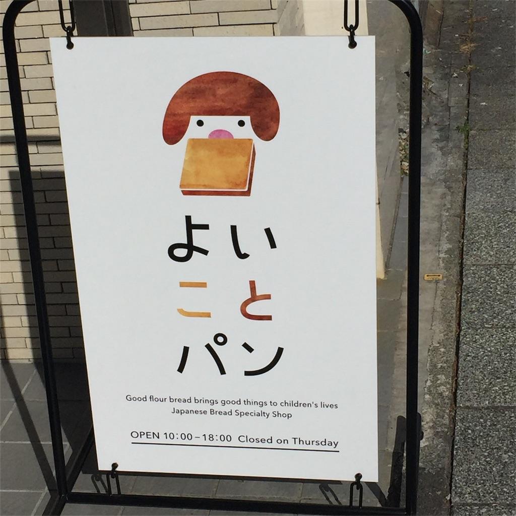 f:id:nonbiri_kamesan:20170126164342j:image