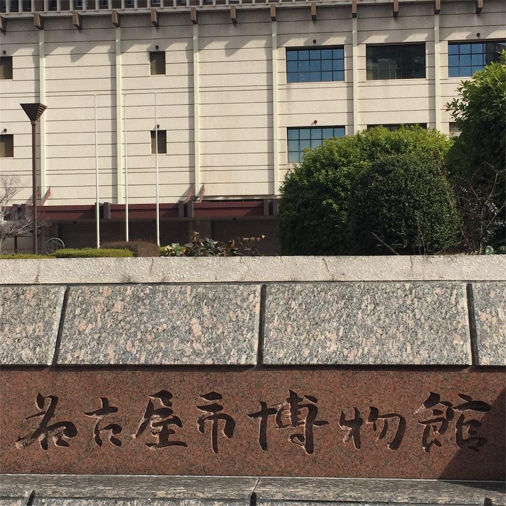 f:id:nonbiri_kamesan:20170127190624j:image