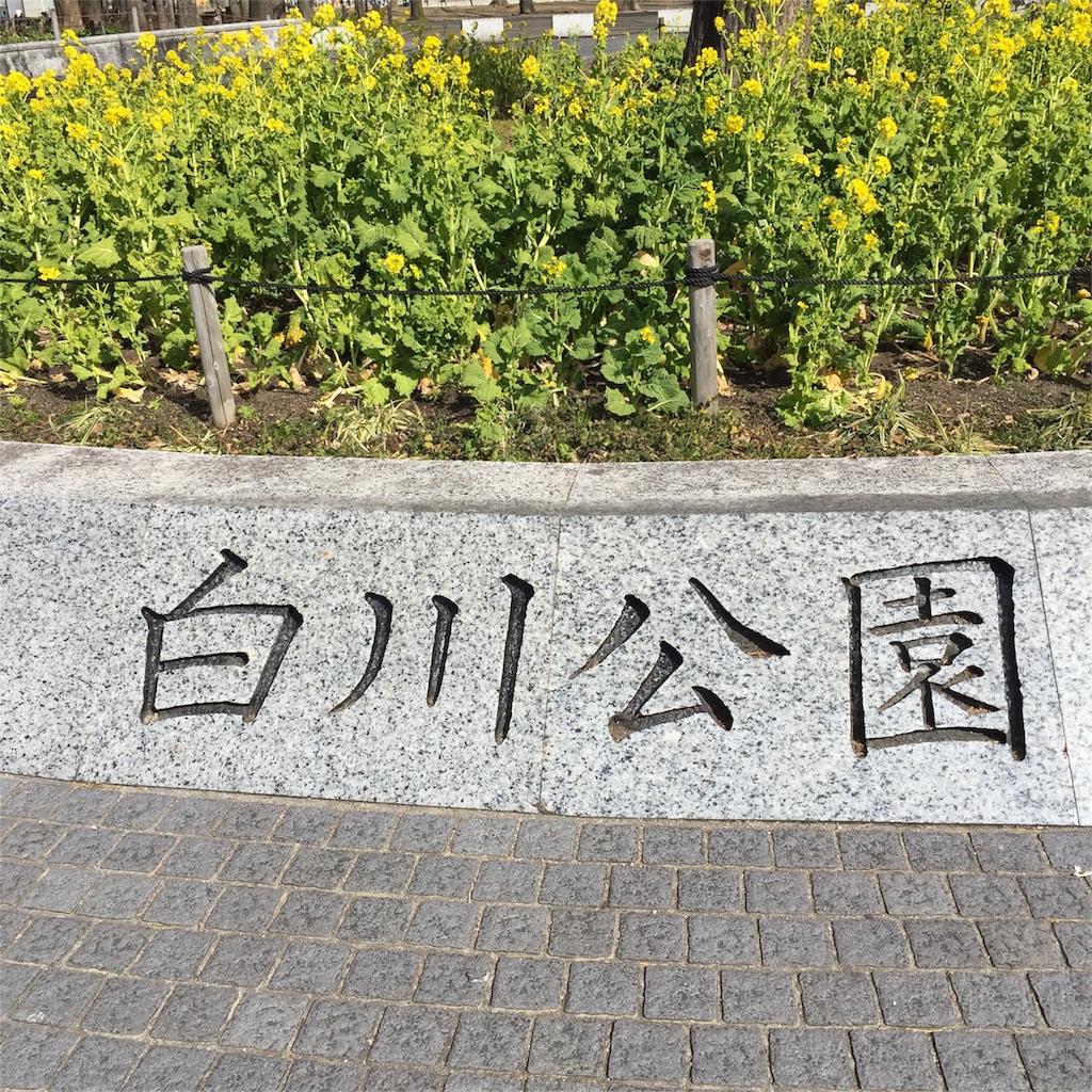 f:id:nonbiri_kamesan:20170209184227j:image