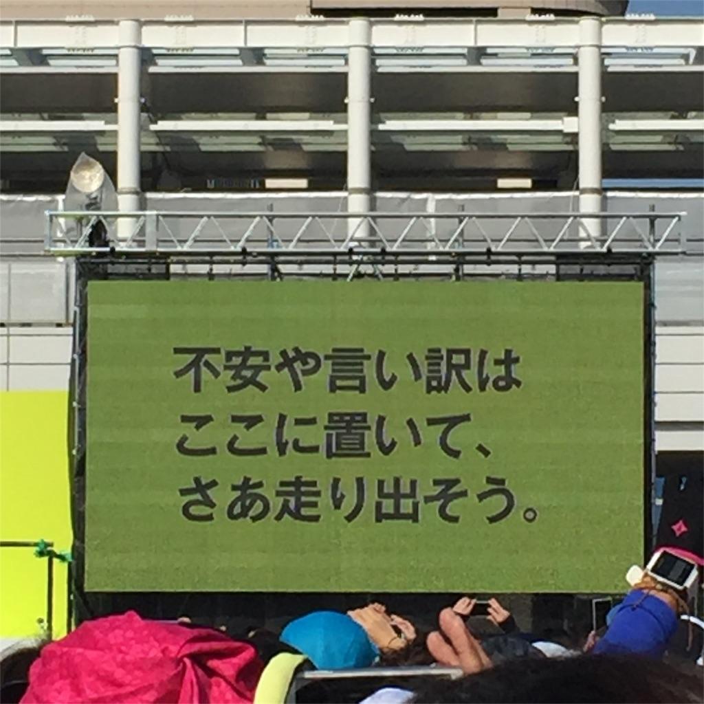 f:id:nonbiri_kamesan:20170326073641j:image