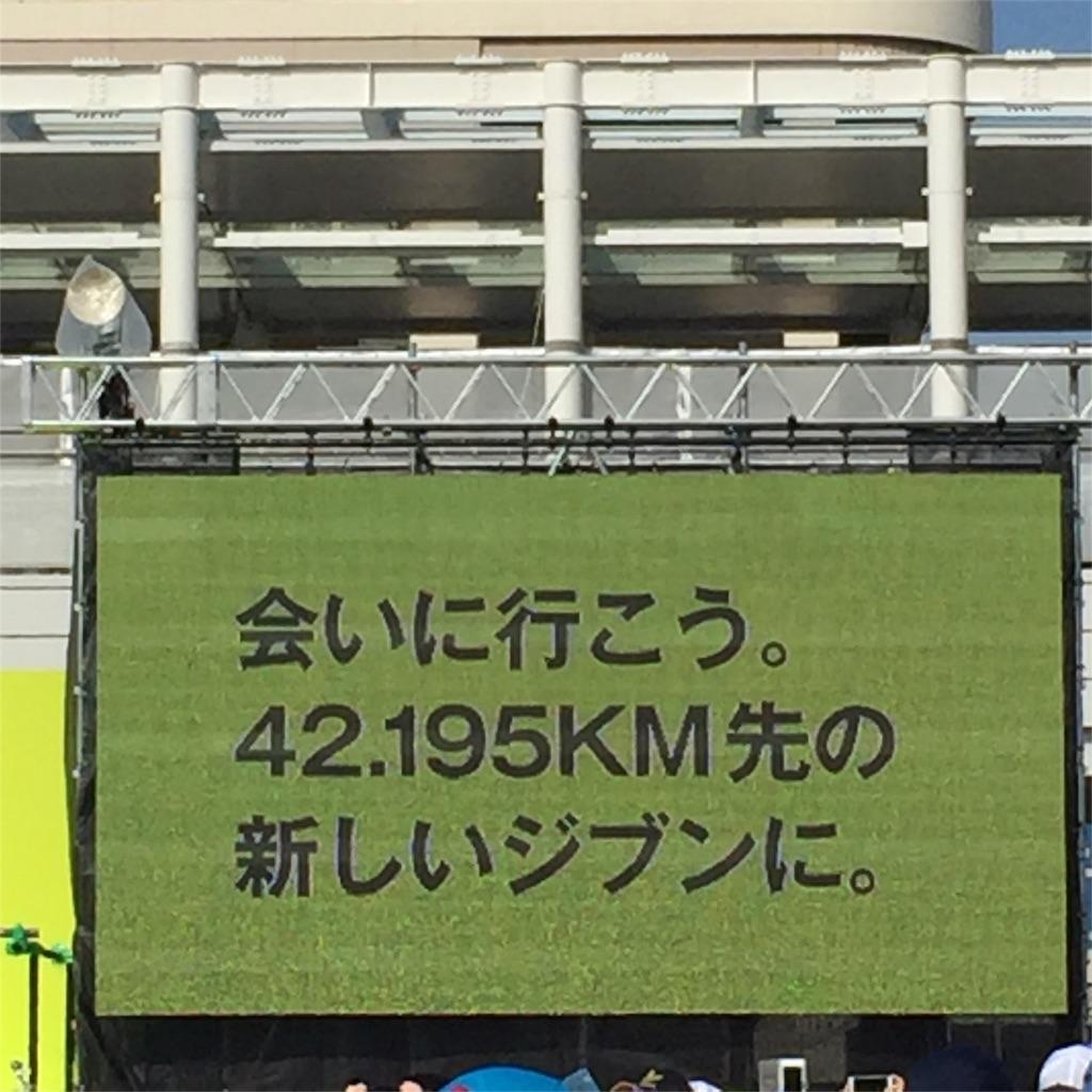 f:id:nonbiri_kamesan:20170326073720j:image