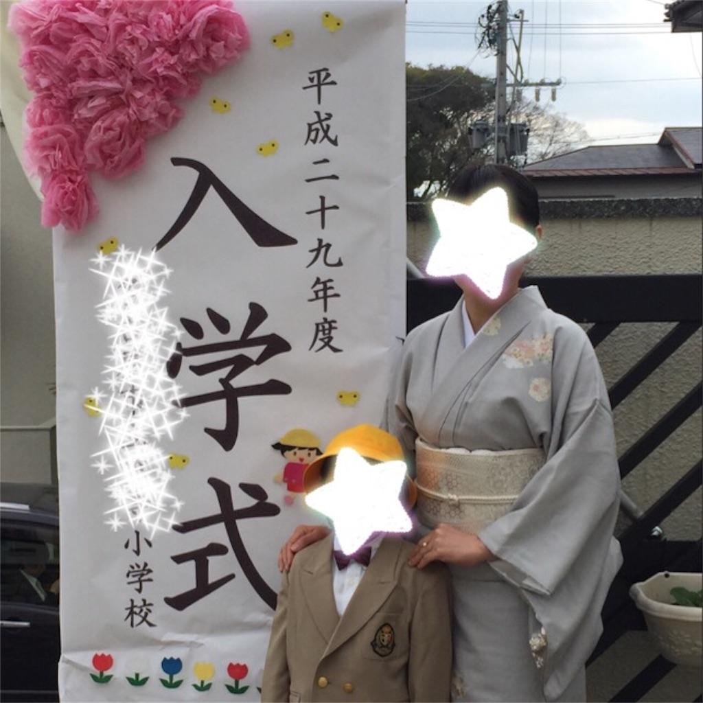 f:id:nonbiri_kamesan:20170406171029j:image
