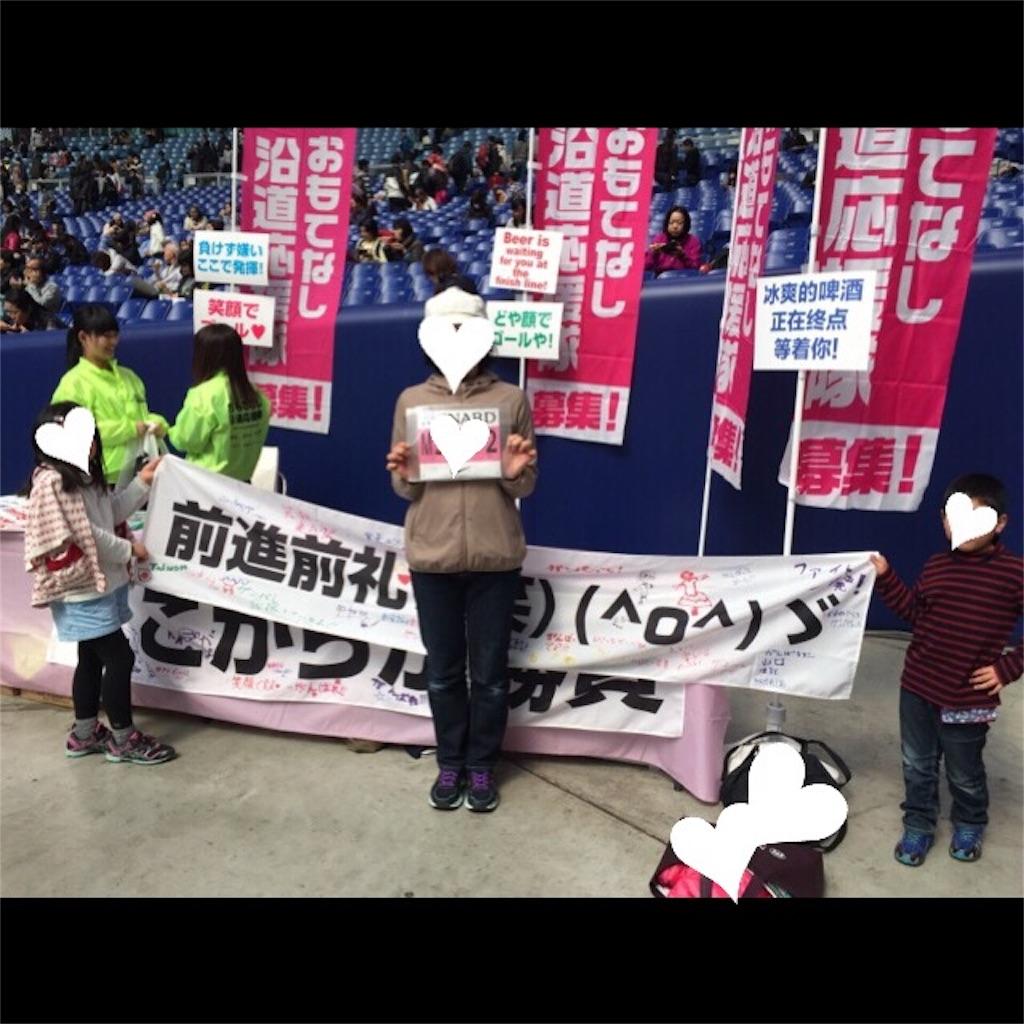 f:id:nonbiri_kamesan:20170417180533j:image