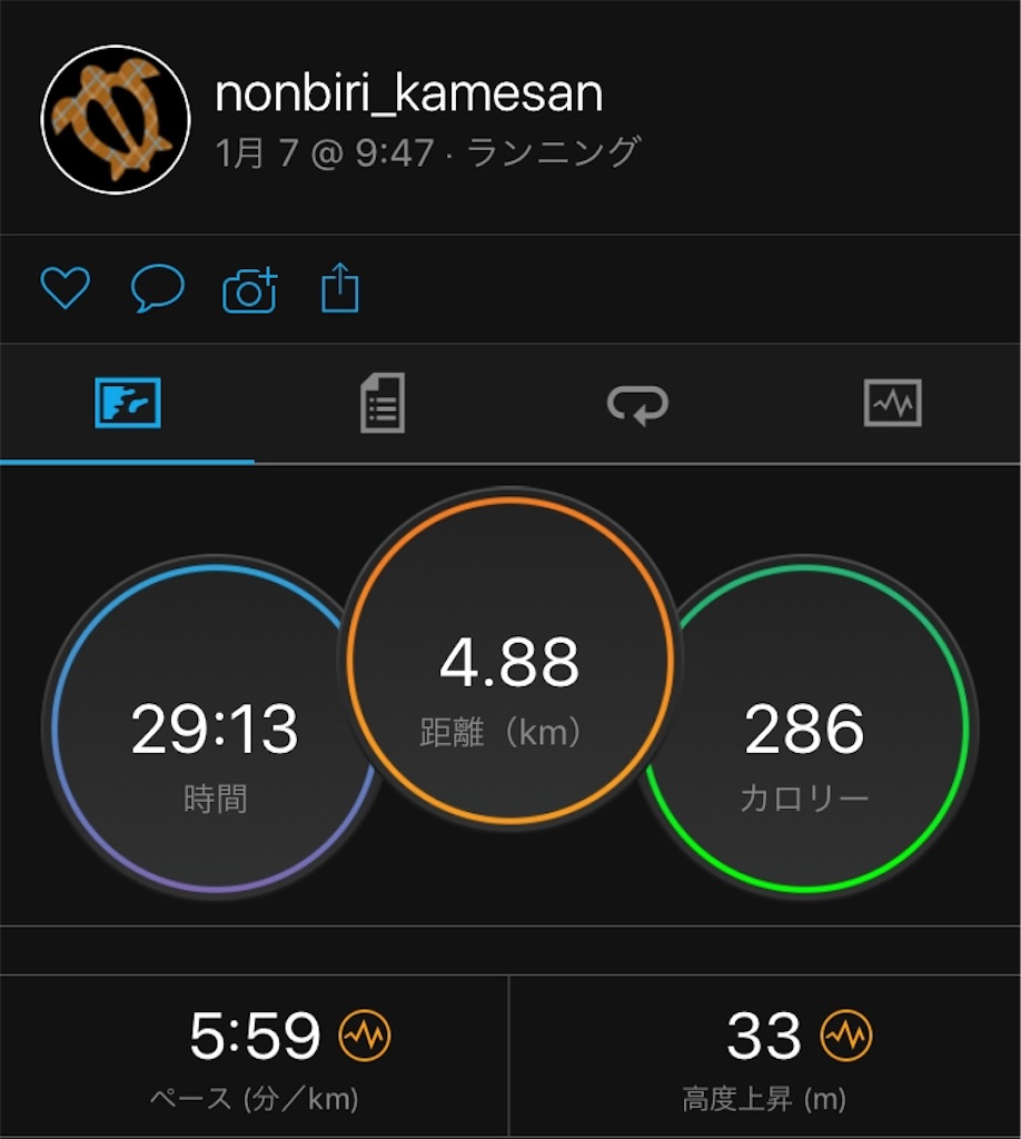 f:id:nonbiri_kamesan:20180107214859j:image