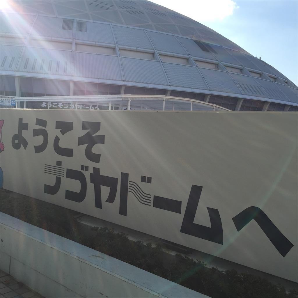 f:id:nonbiri_kamesan:20180213075832j:image