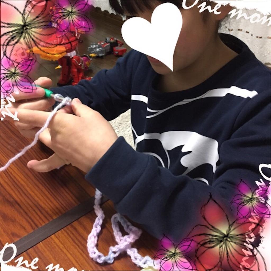 f:id:nonbiri_kamesan:20180218184342j:image